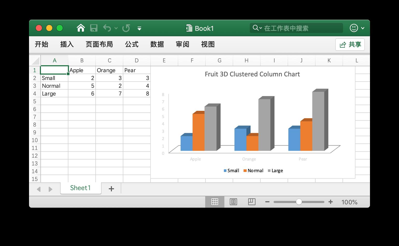 在 Excel 文档中创建图表