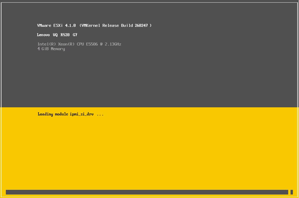 avoid-vmware-esxi-loading-module-ipmi_si_drv