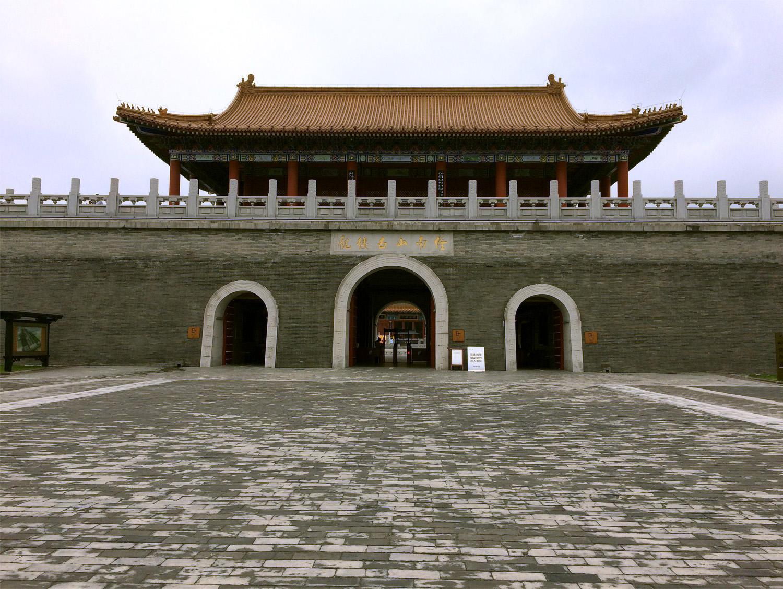The Louguantai Temple