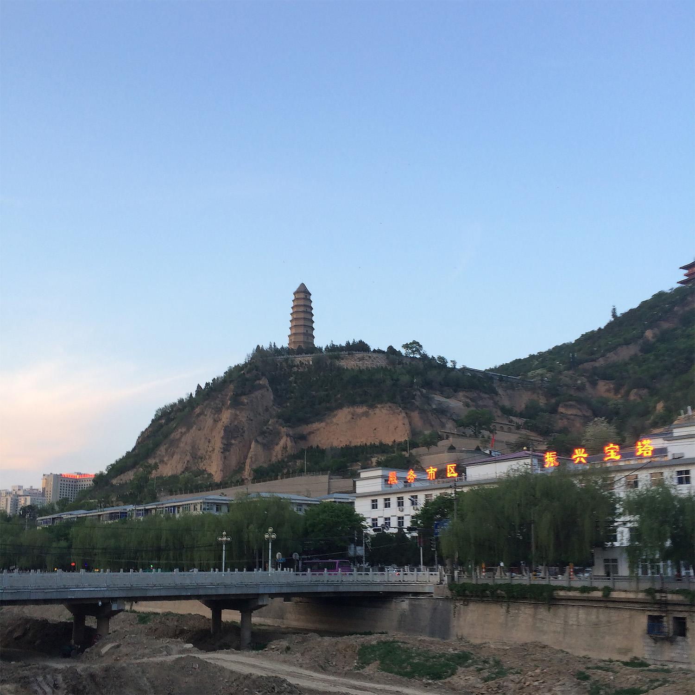 Yan'an Pagoda Hill