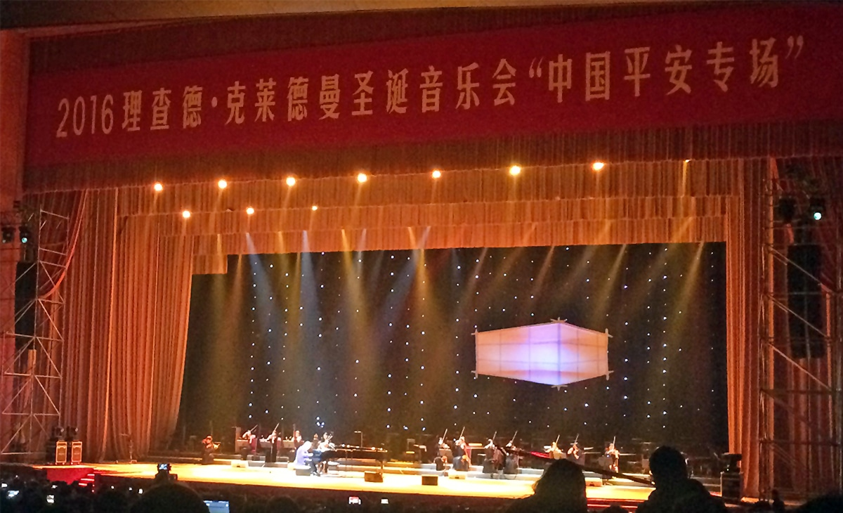 Richard Clayderman Great Hall of the People Christmas Piano Recital Concert 2016